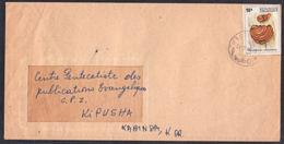 Ca0395 ZAIRE 1981, Mushroom Stamp On Internal Kaniama Cover - 1980-89: Oblitérés