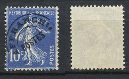 FRANCE - Préo N° 52 - 10c - Neuf - 1953-1960