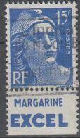 +France Advertising {314}. Yvert 886a I. Braun 1150. Margarine Exel. Used - Publicités