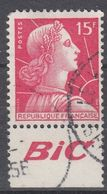 +France Advertising {316}. Yvert 1011. Braun 1210. BIC. Used Short Corner - Publicités