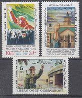 +B1816. Iran 1985. 3 Items. MNH(**) - Irán