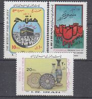 +B1817. Iran 1985. 3 Items. MNH(**) - Irán