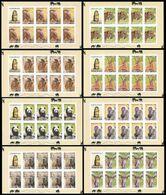 2069 - Tajikistan - 2009 - Animals Fauna Of Asia - 8 M/S Of 9v + 1 Label - Imperforated - MNH - Lemberg-Zp - Tadschikistan