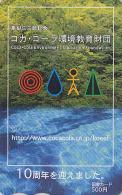 Carte Prépayée JAPON - COCA COLA  / Education Environnement - COKE JAPAN Prepaid Card - Tosho Karte  - 4479 - Publicidad