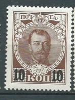 Russie     - Yvert N°  107 *     Pa 18825 - 1917-1923 Republic & Soviet Republic