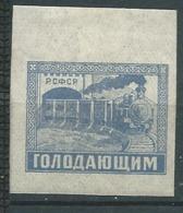 Russie     - Yvert N°  186 *     Pa 18827 - 1917-1923 Republic & Soviet Republic