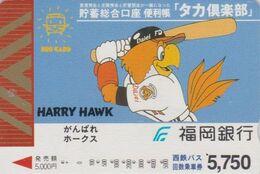 Rare Carte Prépayée Japon - SPORT BASEBALL HAWKS Mascote - Japan Prepaid Bus Card - Nishi 52 - Sport