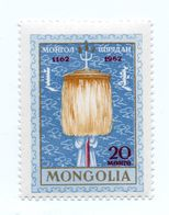 MONGOLIA»1962»UNUSED - Mongolië