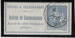 France Timbres Téléphone N°24 - Oblitéré - TB - Télégraphes Et Téléphones