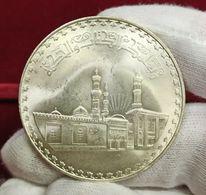 Egipto Egypt 1 Pound Al-Azhar Mosque 1402 (1982) Km 540 Plata SC- AUNC - Egypte