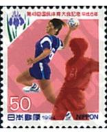 Ref. 99859 * MNH * - JAPAN. 1994. 49th NATIONAL SPORT MEETING . 49 ENCUENTRO DEPORTIVO NACIONAL - Nuovi