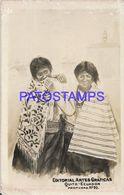 138852 EQUATOR ECUADOR QUITO ART COSTUMES NATIVE TWO WOMAN POSTAL POSTCARD - Equateur