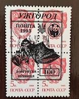 RUSSIE (ex URSS) Chauve Souris, Bat, Muerciélago,  1 Valeur MNH ** - Pipistrelli