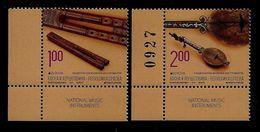 Bosnia And Herzegovina (Serb.Adm.) 2014: Europa - National Music Instruments ** MNH - 2014