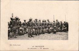 GRECE GREECE - WW1 CP ANIMEE SALONIQUE - LES ANNAMITES - EDIT. ROLLET LYON - CIRCULEE FM EN 1917 - Greece