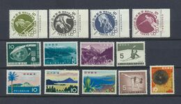 Japon - Japan  Lot MNH XX  13 Timbres - Collections, Lots & Series