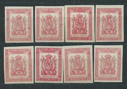 Espa�a Franquicias Militares 1894 Edifil 20/7s (*) Mng - Franquicia Militar