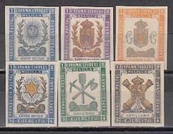 Espa�a Franquicias Militares 1894 Edifil 48/53s (*) Mng - Franchise Militaire
