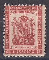 Espa�a Franquicias Militares 1894 Edifil 14 (*) Mng - Franchise Militaire