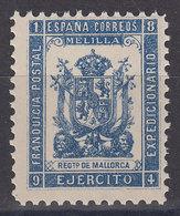 Espa�a Franquicias Militares 1894 Edifil 35 (*) Mng - Franchise Militaire