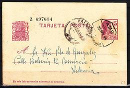 Espa�a Enteros Postales 1932 Edifil 69 O - 1850-1931