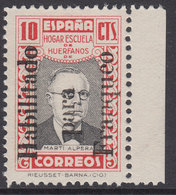 Espa�a Beneficencia No Emitidos 1937 Edifil 10 ** Mnh - Liefdadigheid