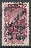 Espa�a Beneficencia 1940 Edifil 42 O - Wohlfahrtsmarken