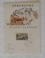 "Cartolina ""Herukudha Durrës-Elbasan"" Tirana 26/05/1947 - Albania"