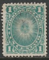 Peru 1880 Sc 30  Lightly Used - Pérou