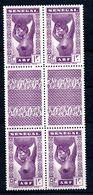 J1-19 Sénégal Non émis N° 147a ** En Bloc De 4 Dont Bande Inter Panneaux. Qualité Luxe !!! - Senegal (1887-1944)