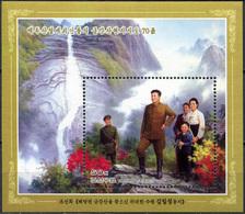 Korea 2017. Paintings. Kim Il Sung, 1912-1994 (MNH OG) Souvenir Sheet - Korea, North