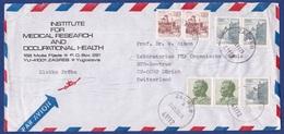Beleg (aa1727) - Briefe U. Dokumente