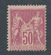 DP-387: FRANCE: Lot Avec N°104*GNO - 1898-1900 Sage (Type III)