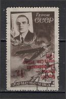 ++ 1935 SK. 420 ** Aviapost Moscow-San-Francisko Inverted Overprint Used - Used Stamps