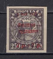 ++ 1923 SK. 97Ta ** Philately For Workers Trial Overprint MNH OG - 1917-1923 Republic & Soviet Republic