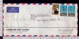 C9146 DUBAI Postal History 1971 THE GREAT MOSQUE - Dubai