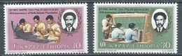 Ethiopie YT N°705-706 Fondation Haïlé Sélassié Neuf ** - Ethiopia