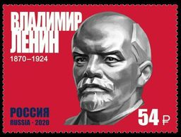 RUSSIA 2020 Stamp MNH VF ** Mi 2883 LENIN POLITIC POLITIQUE 2630 - Ungebraucht