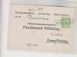 UKRAINE HUNGARY MUNKACS Mukachevo 1914 Postal Stationery To Osijek Croatia - Ukraine