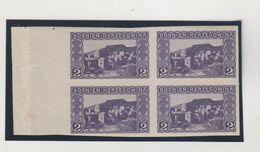 BOSNIA AND HERZEGOVINA 1906 2 H Imperforated Bloc Of 4 MNH - Bosnia Erzegovina