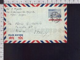 C9296 JAPAN Postal Stationery 1954 AEROGRAMME - Aerogramas