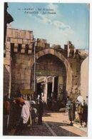 Syrie --DAMAS--1931--Bab El Salame (très Animée)...timbre...cachet...carte Colorisée.... - Syria
