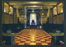 """FEUILLET** Gommé De 2008 De BELGIQUE """"LA FRANC-MACONNERIE"""" - Freemasonry"""