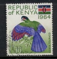 Kenya 1964 Establishment Of The Republic 1/30c FU - Kenia (1963-...)