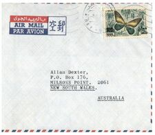 (F 18) Liban To Australia Letter With Butterfly - - Vlinders