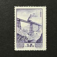 ◆◆◆CHINA 1954 Economic Progress.  $250 (8-5)  NEW  AA8292 - 1949 - ... République Populaire