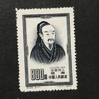 ◆◆◆CHINA 1953 Francois Rabelais  $800 (4-1)) NEW    AA8296 - 1949 - ... République Populaire