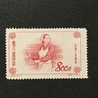 ◆◆◆CHINA 1953 International Women's Day. $800 (2-1)  NEW   AA8297 - 1949 - ... République Populaire