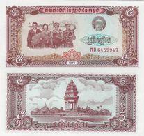 Cambodia 1979 - 5 Riels - Pick 29 UNC - Cambogia