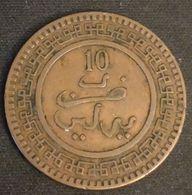 MAROC - MOROCCO - 10 MAZOUNAS 1903 ( 1320 ) - Abd Al-Aziz Berlin Mint - KM 17.1 - Maroc